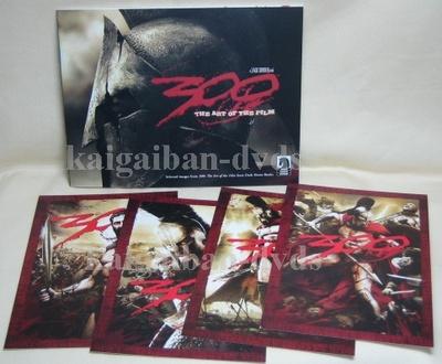 300_dedvd_withhemlet_booklet_postca