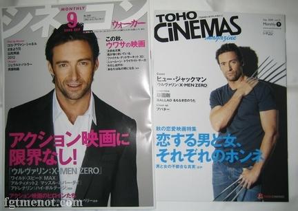 Cinema_magazines_1