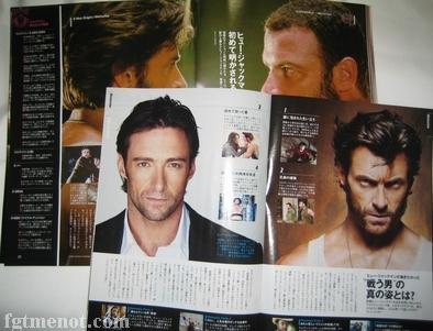 Cinema_magazines_2