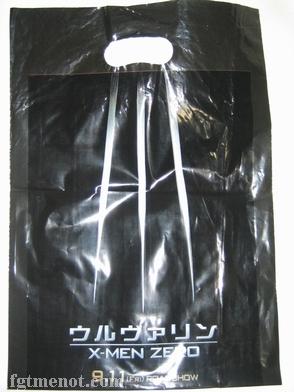 Toho_cinemas_bag_1