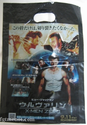 Toho_cinemas_bag_2